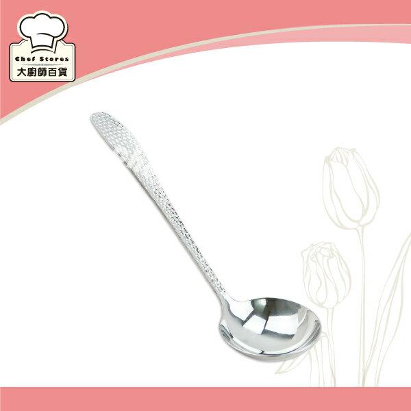 LMG不鏽鋼晶鑽貝斯特火鍋勺湯勺大湯匙-大廚師百貨