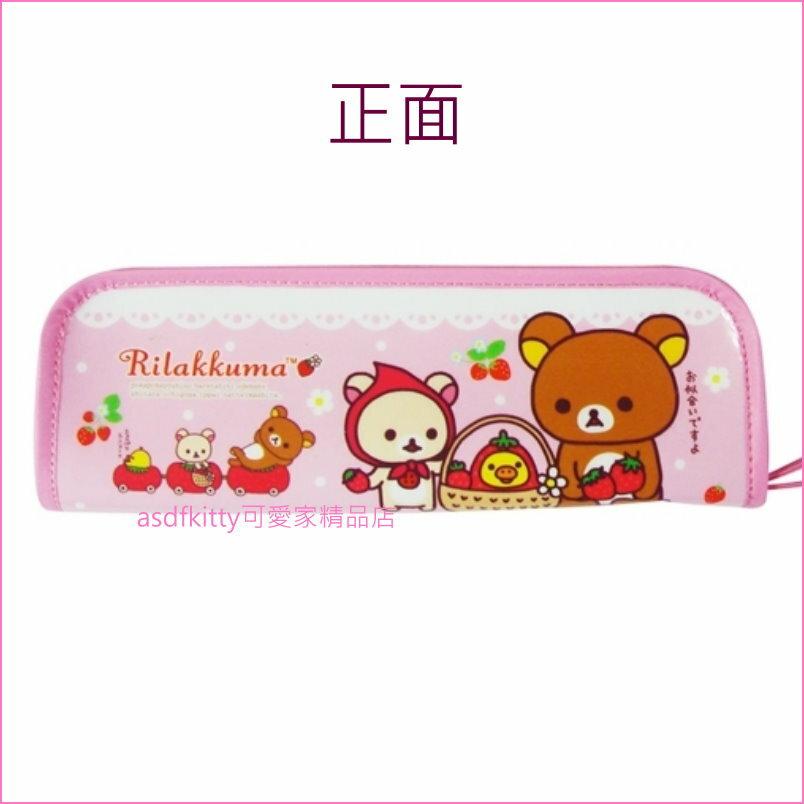 asdfkitty可愛家☆懶懶熊/拉拉熊粉色餐具袋/筆袋/收納袋-韓國版