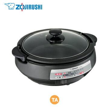 象印 鐵板萬用鍋-3.7L EP-PAF25
