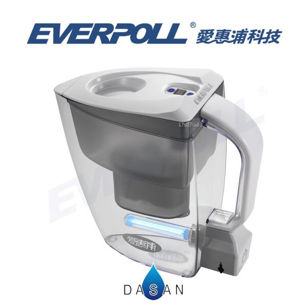大山淨水 EVERPOLL 愛惠浦科技 UV-805 藍色 白色 UV滅菌生飲壺 冷水壺 車用 杜絕二次污染全壺滅菌
