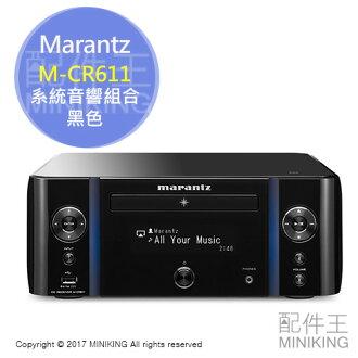 日本代購 Marantz M-CR611 黑色 系統音響組合 CD播放 藍芽對應 支援平板手機