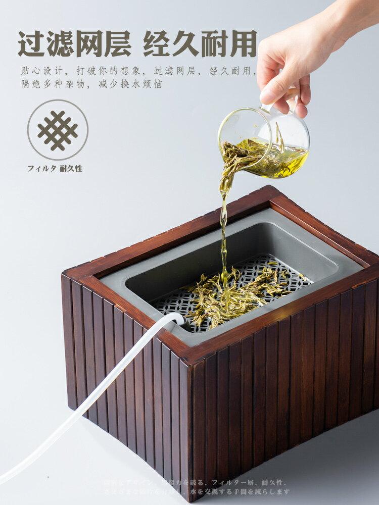 茶渣桶 天喜茶水桶竹制茶桶廢水桶家用茶臺垃圾桶茶具配件過濾排水茶渣桶 【CM1600】