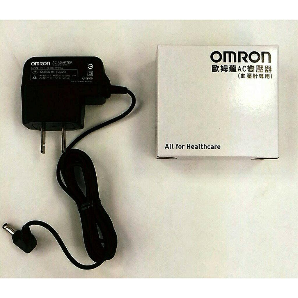 OMRON 血壓計專用變壓器