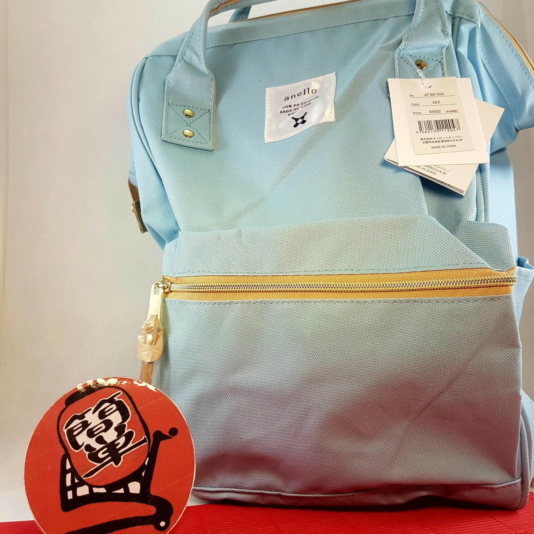 『簡?全球購』大尺寸-粉天空藍 anello 新款 皮質大開口後背包 皮製2WAY手提包超便利寬口包