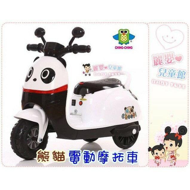 麗嬰兒童玩具館~親親Ching Ching-熊貓/英國/粉紅小模電動摩托車