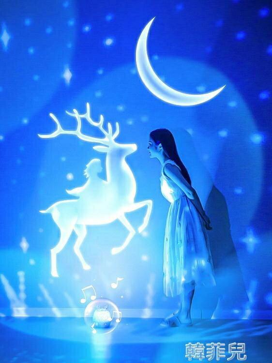 投影燈 星空投影儀小夜燈臥室床頭滿天星創意夢幻浪漫兒童房間睡眠台燈女 2021新款
