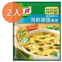 康寶 風味海鮮系列 海鮮總匯濃湯 38.3g (2入)/組
