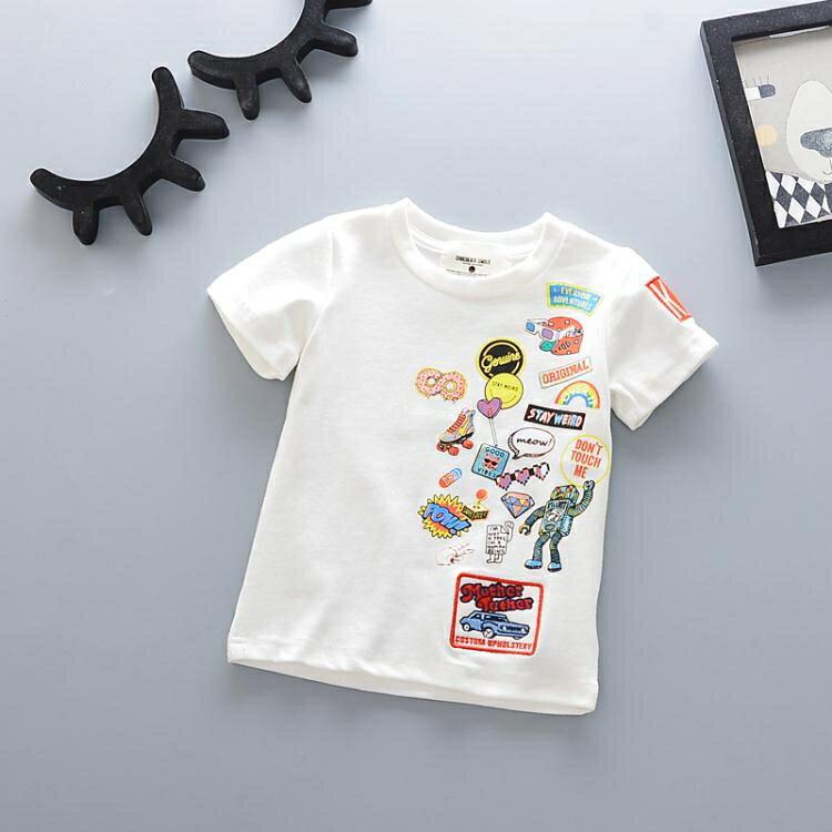 「樂天優選」親子裝夏裝潮棉短袖T恤一家三口全家裝母子母女裝家庭裝 【korea時尚記】