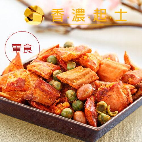 【DoGa香酥脆椒★香濃起士(葷食)】