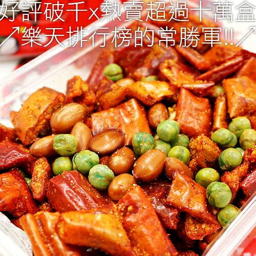 【DoGa香酥脆椒★香濃起士(葷食)】 1