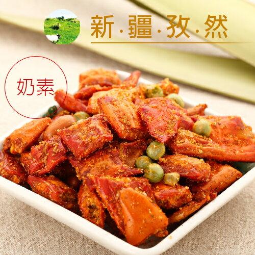 ~DoGa香酥脆椒~新疆孜然^(奶素^)~銷售排行榜TOP3