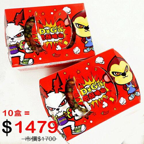 【DoGa香酥脆椒★10盒組】任選10盒香酥脆椒★【康熙來了★狂推美食】 2