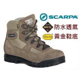 【【蘋果戶外】】Scarpa 60023G 棕色 『贈運動襪+鞋墊』 義大利登山鞋 GORE-TEX 透氣 黃金大底 vibram 高筒