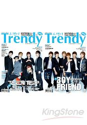 TRENDY偶像誌NO.34:BOYFRIEND  TEEN TOP來台限定 封面版