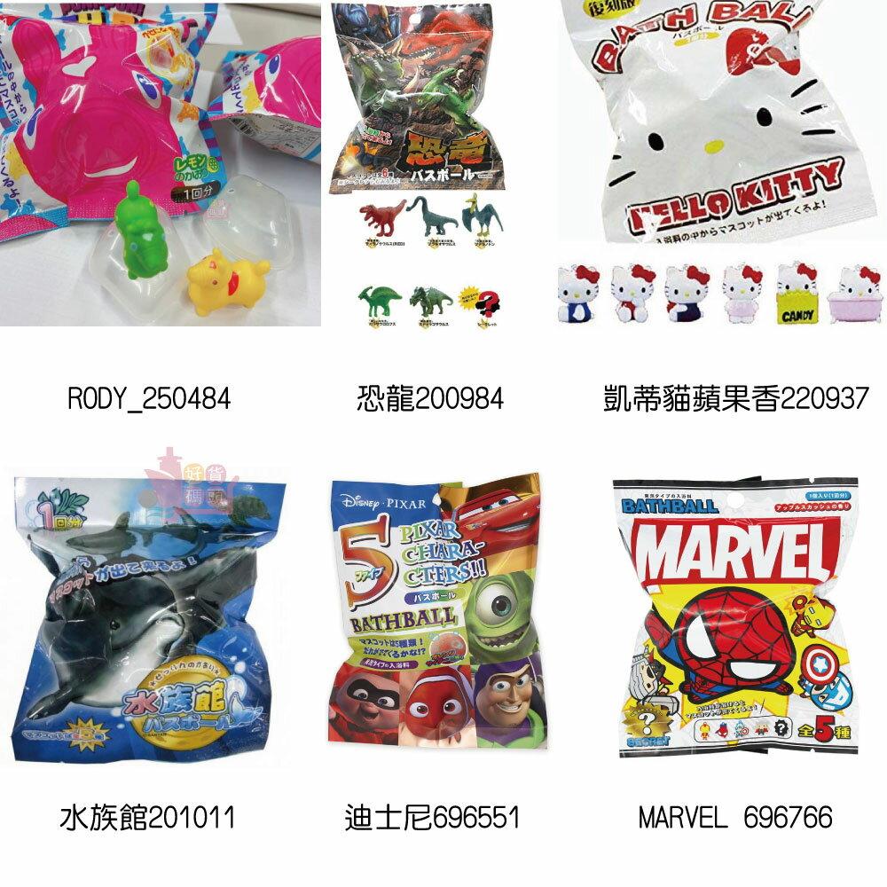 日本BANDAI TARGA NOL兒童碳酸泡澡球卡通沐浴球入浴劑 公仔 洗澡玩具 7