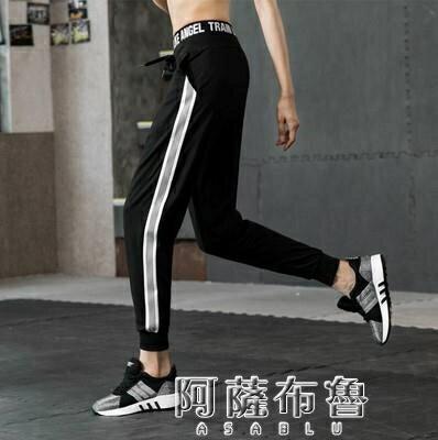 速乾褲 運動褲女夏薄高腰收口健身房訓練瑜伽寬鬆跑步速干彈力健身九分褲 摩可美家
