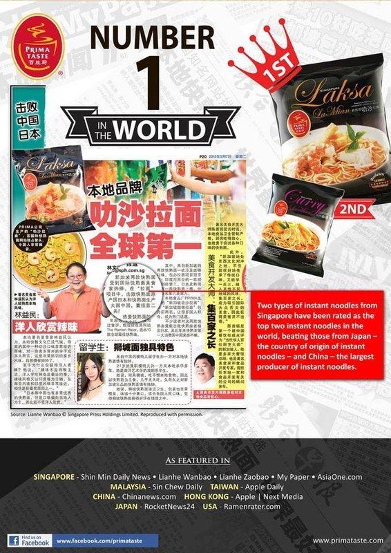 有樂町進口食品 全球泡麵評鑑前十 PRIMA TASTE 百勝廚 新加坡 咖哩拉麵 (178g) 上班這檔事 1