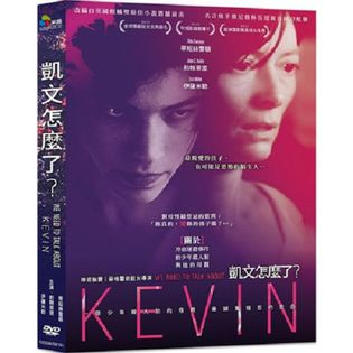 凱文怎麼了DVD