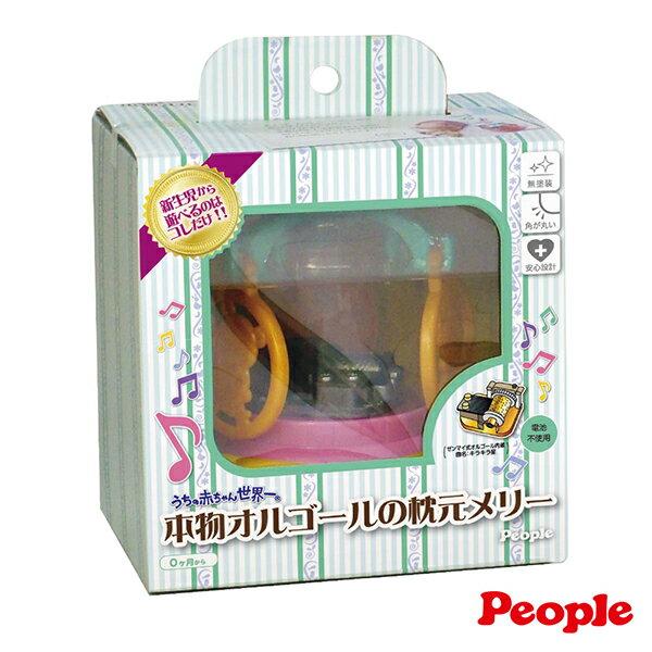 People - 枕邊旋轉音樂盒 5