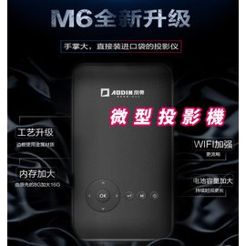 M6微型投影機IS愛思Dowai AIPTEK升渱3M麗訊Coolux放映Crocus簡報AAXA露營SVP