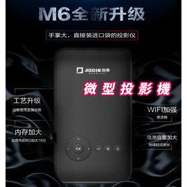 3699shop:M6微型投影機IS愛思DowaiAIPTEK升渱3M麗訊Coolux放映Crocus簡報AAXA露營SVP
