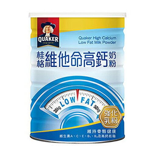 桂格高鈣維他命即溶低脂奶粉1650g【愛買】