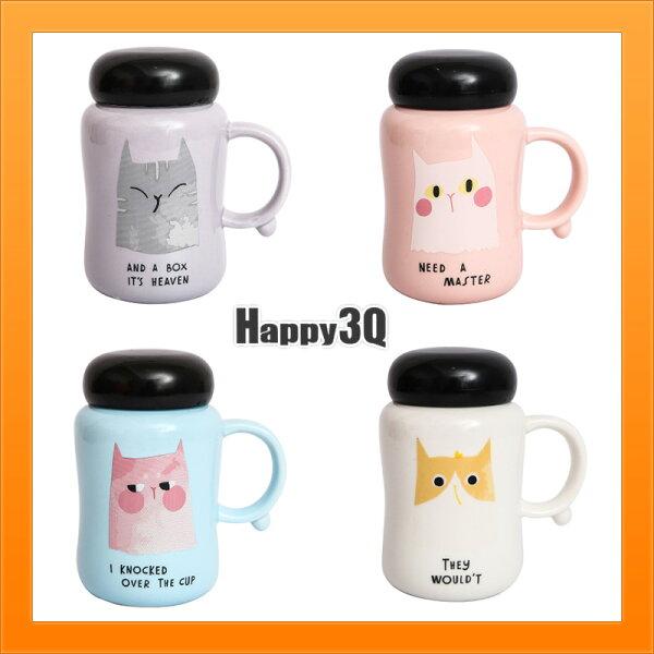 陶瓷杯子馬克杯多款可愛貓杯子附蓋胖胖杯陶瓷杯牛奶杯送禮-多款【AAA4213】