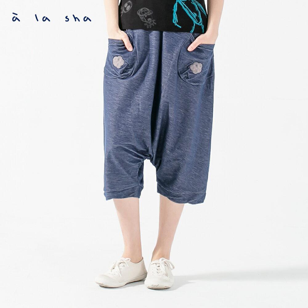 à la sha 臉紅小熊低檔造型寬褲裙 1