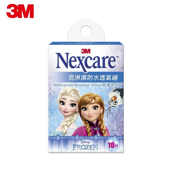 【3M】WT510FNexcare克淋濕防水透氣繃紋身系列-冰雪奇緣10片包