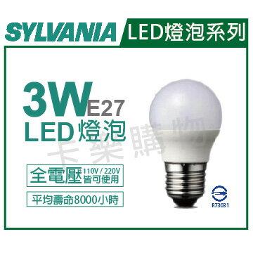 SYLVANIA喜萬年 65391TW LED 3W 3000K 黃光 E27 全電壓 球