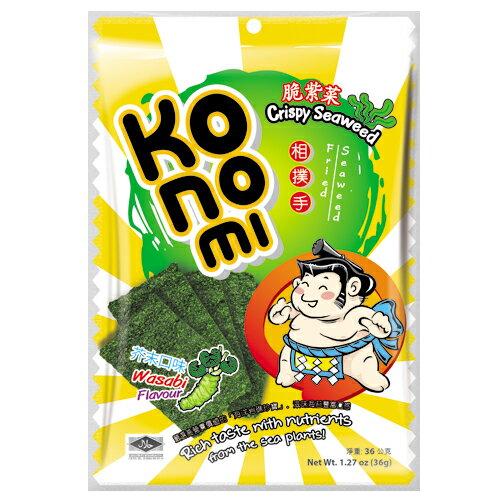 相撲手Konomi 脆紫菜-芥末口味-36g【愛買】