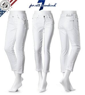 7 FOR ALL MANKIND SKINNY CROP&ROLL系列 白色八分反摺窄管褲 美國製造進口 現貨供應 無息分期【美國好褲】