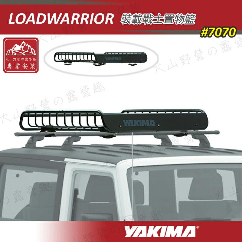 【露營趣】安坑特價 YAKIMA 7070 LOADWARRIOR 裝載戰士置物籃 行李籃 行李箱 行李架 攜車架 貨架