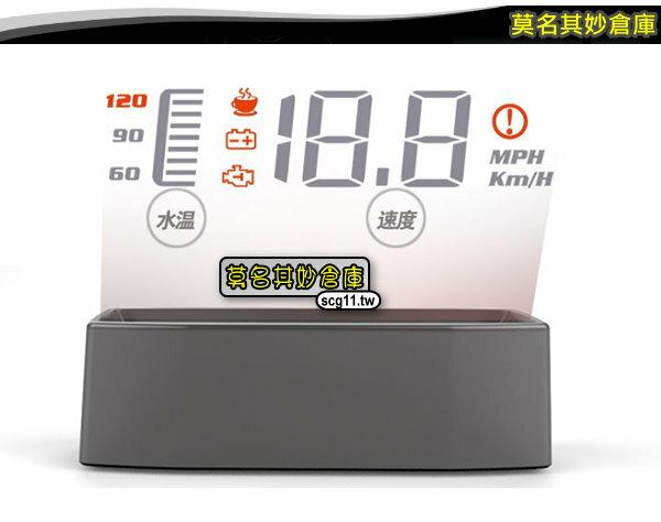 莫名其妙倉庫~GS107 迷你 型HUD白光~OBDII 抬頭顯示器 時速 水溫 電壓 轉