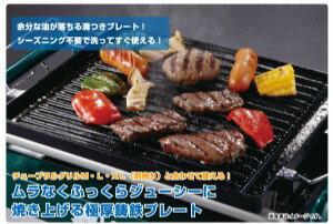 【露營趣】中和安坑 日本 LOGOS LG81062227 SL鐵板王-M 雙耳烤盤 鑄鐵烤盤 可搭配雙口爐/岩谷瓦斯爐/焚火台