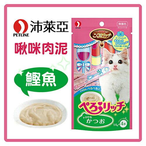 力奇寵物網路商店:【力奇】沛萊亞啾咪肉泥-鰹魚56g(14g*4條)(PT-PR-5)-80元>可超取(D002H05)