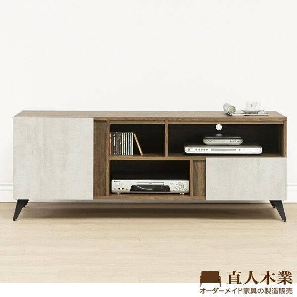 【日本直人木業】TINO清水模風格150CM電視櫃