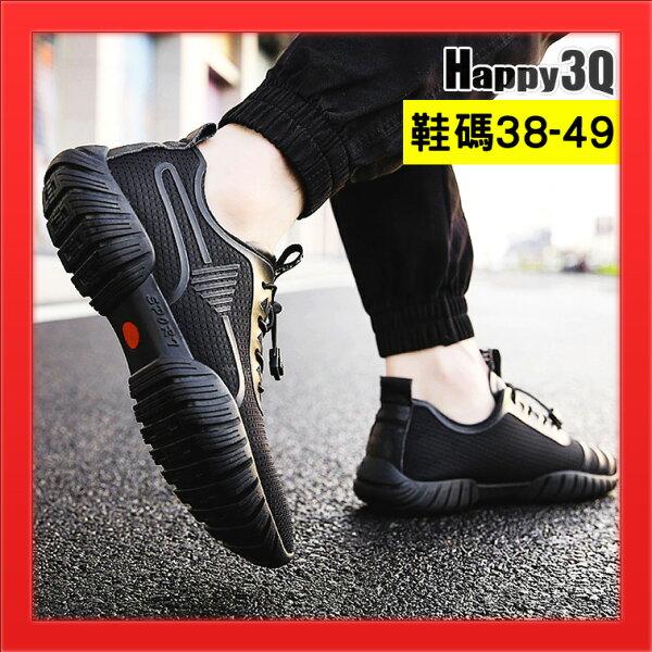 跑步鞋慢跑鞋子42碼大腳男鞋子休閒鞋加大11碼綁帶鞋平底-黑38-49【AAA4382】