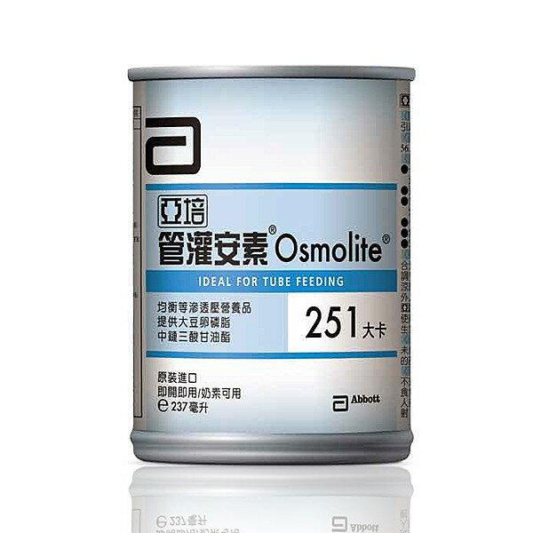 亞培 管灌安素液 (管灌專用) 237ml 24罐X4箱 專品藥局【2015203】