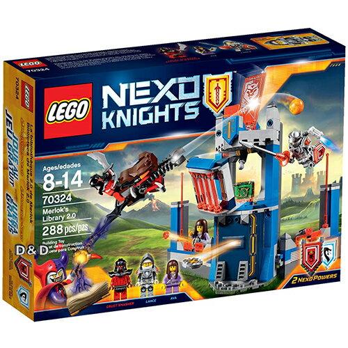 樂高積木LEGO《 LT70324 》Nexo Knights 未來騎士系列 - 梅洛克2.0圖書館