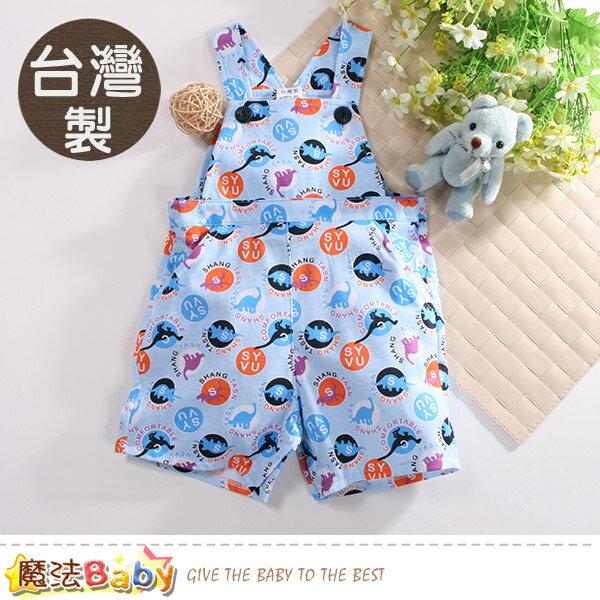 台灣製嬰幼兒吊帶褲魔法Baby~k50743