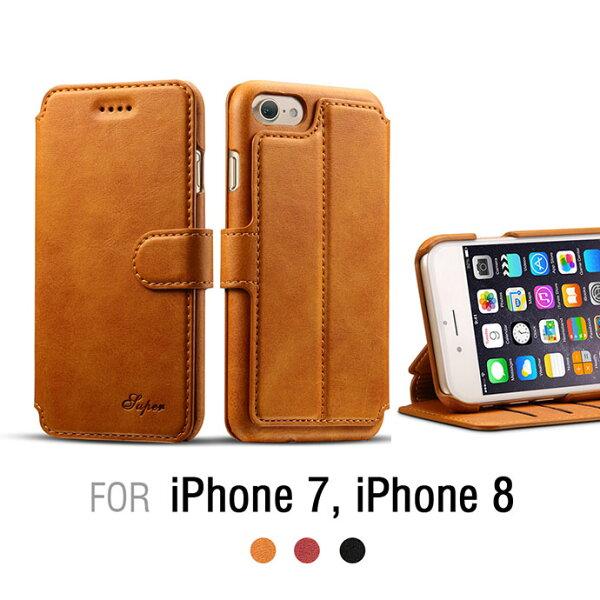 dido shop:iPhone78通用款仿小牛皮紋可插卡翻蓋手機皮套保護殼(KS010)【預購】