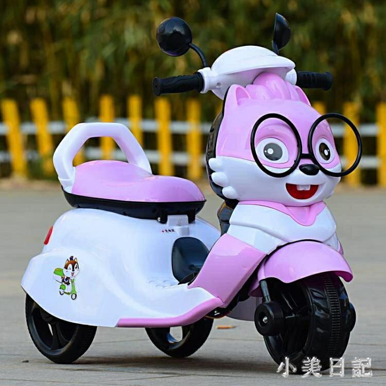兒童早教電動摩托車寶寶三輪車男女小孩玩具車可坐人遙控電瓶車 aj7080