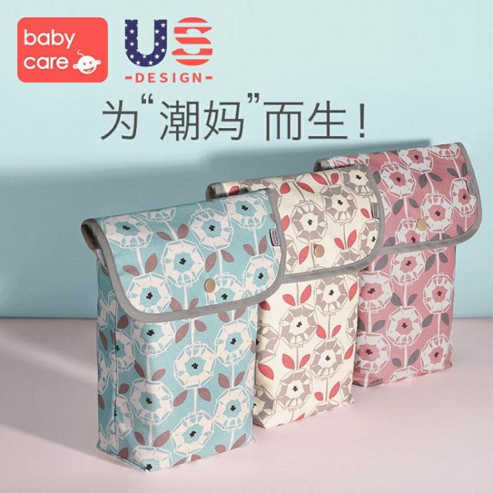 振興 babycare多功能嬰兒尿片收納袋 寶寶尿不濕防水收納袋便攜尿布包【韓國時尚週】 父親節禮物 0