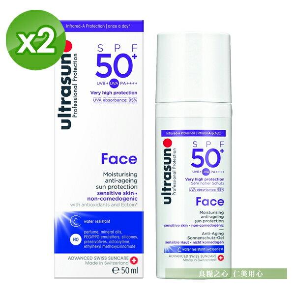 ultrasun優佳護顏修護防曬乳 SPF50 PA++++(50ml/罐)x2