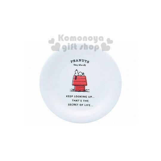 小禮堂 Snoopy 史努比 日製陶瓷迷你點心盤《白.紅屋頂》日本金正陶器