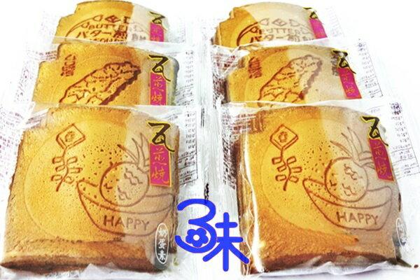 (台灣) 友賓 瓦煎燒煎餅(瓦餅 瓦煎餅) (原味) 1包500公克(約20小包) 特價128元 榮獲雙重國際品保認證 另有海苔瓦煎燒 日式煎餅