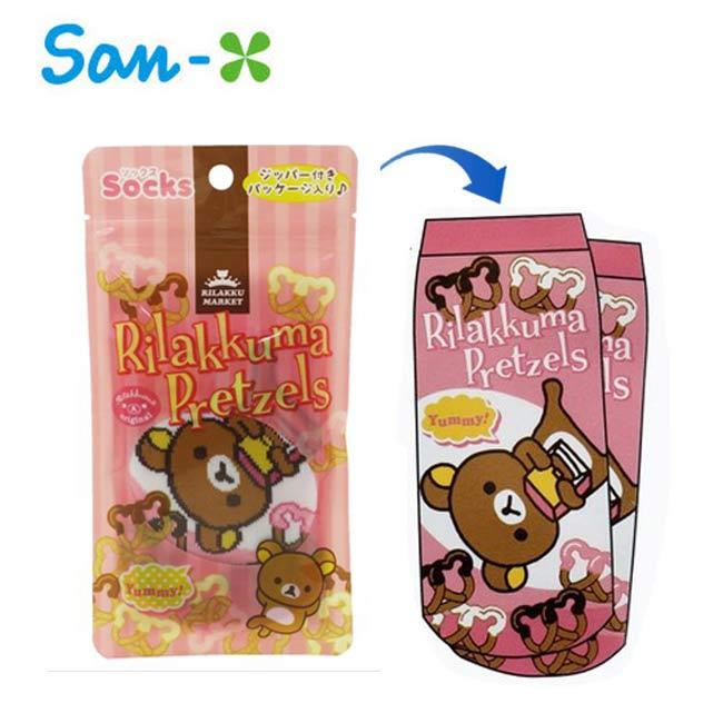 粉紅款~ ~拉拉熊 棉質 短襪 及踝襪 襪子 棉襪 Rilakkuma 懶懶熊 San~X