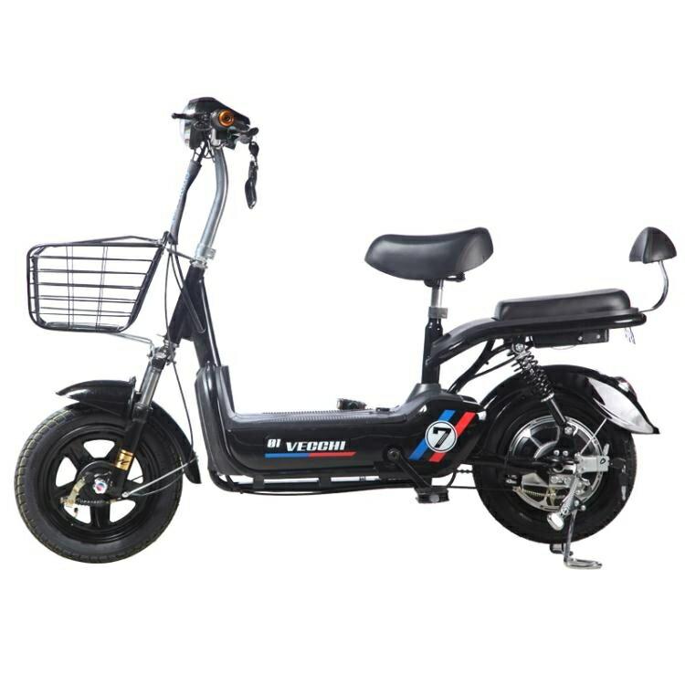電動車新國標電動車成人代步踏板電瓶車小型鋰電池電動自行車男女士
