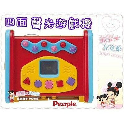 麗嬰兒童玩具館~日本People專櫃安全玩具-新趣味聲光遊戲機-公司貨 2